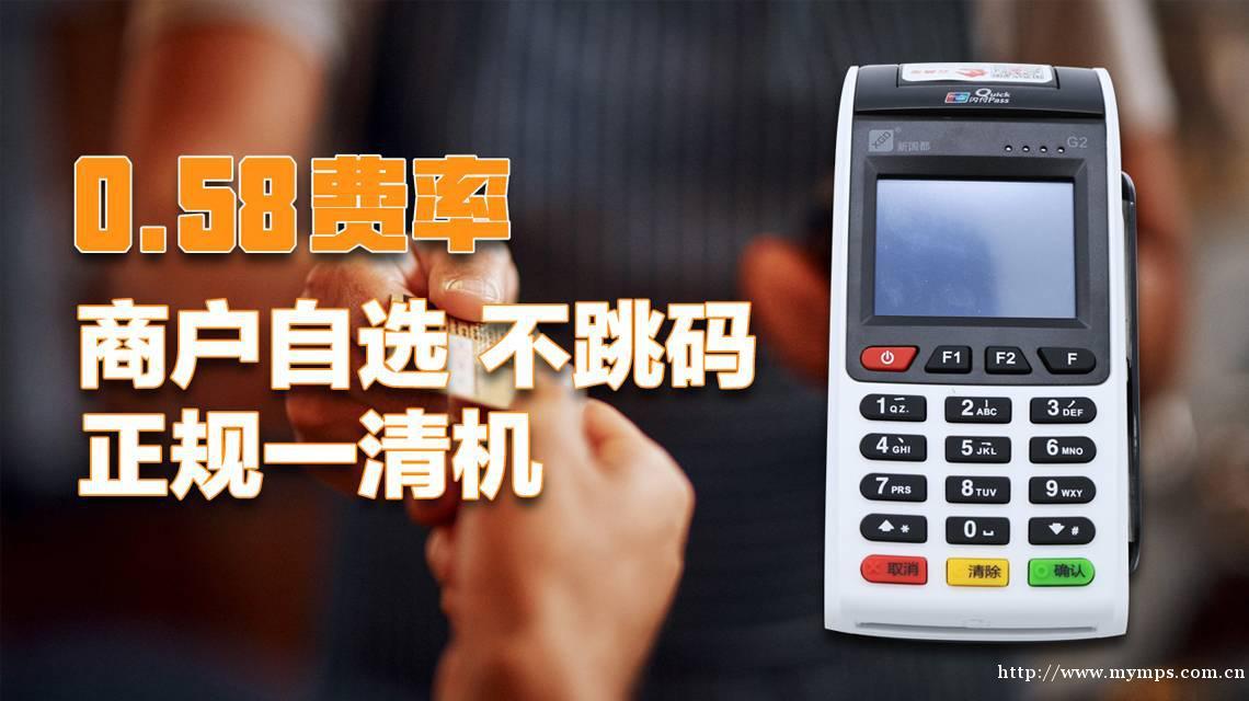信用卡出现交易限制的原因